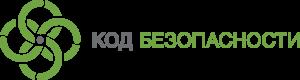 Код Безопасности логотип